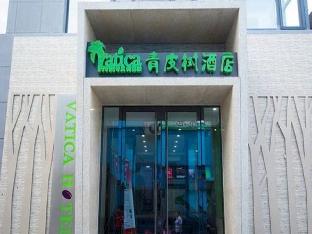 青皮樹朝陽雙塔區火車站東新華路酒店