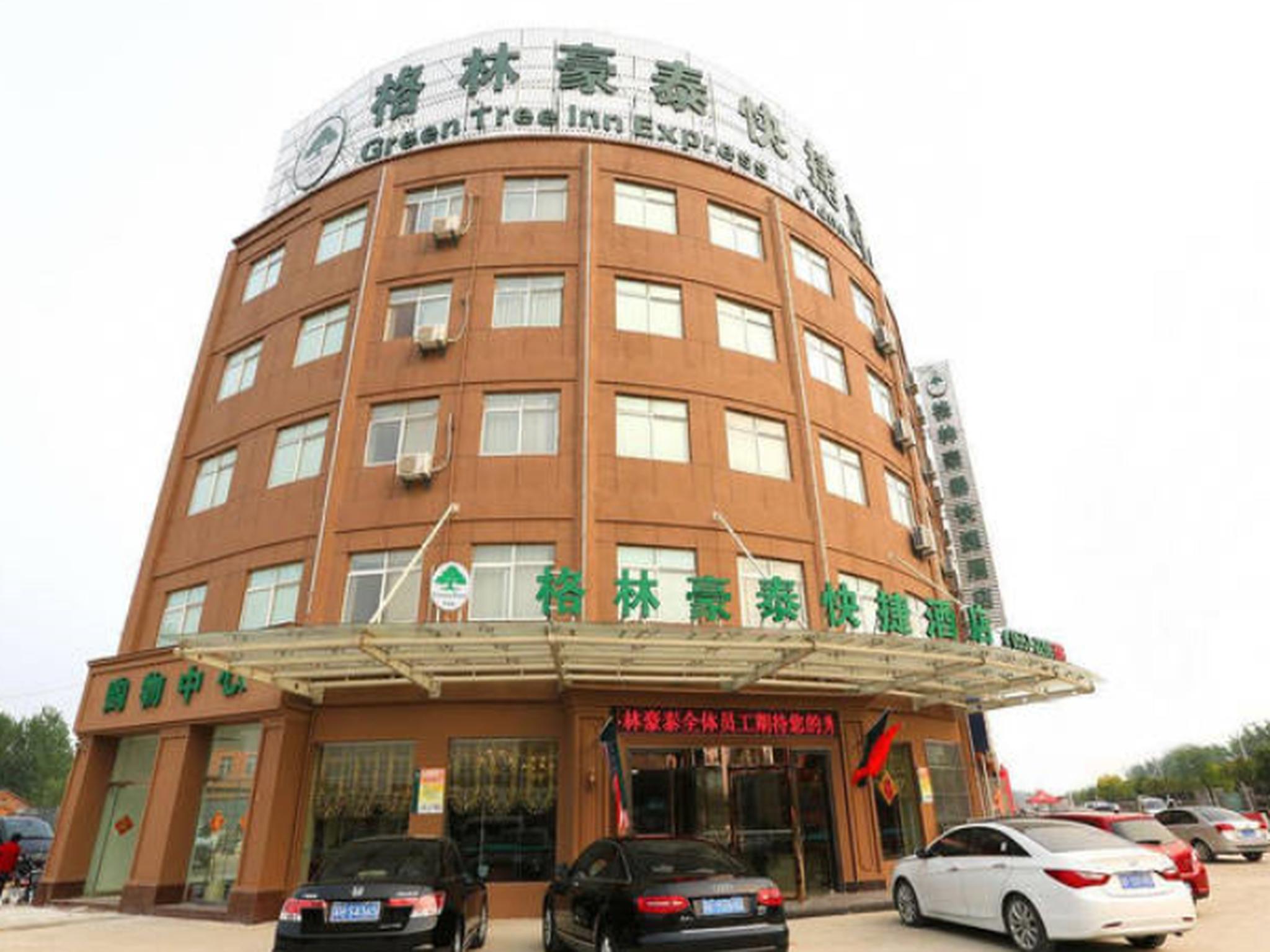 GreenTree Inn Suzhou Xiao County Zheshang Market Express Hotel, Suzhou