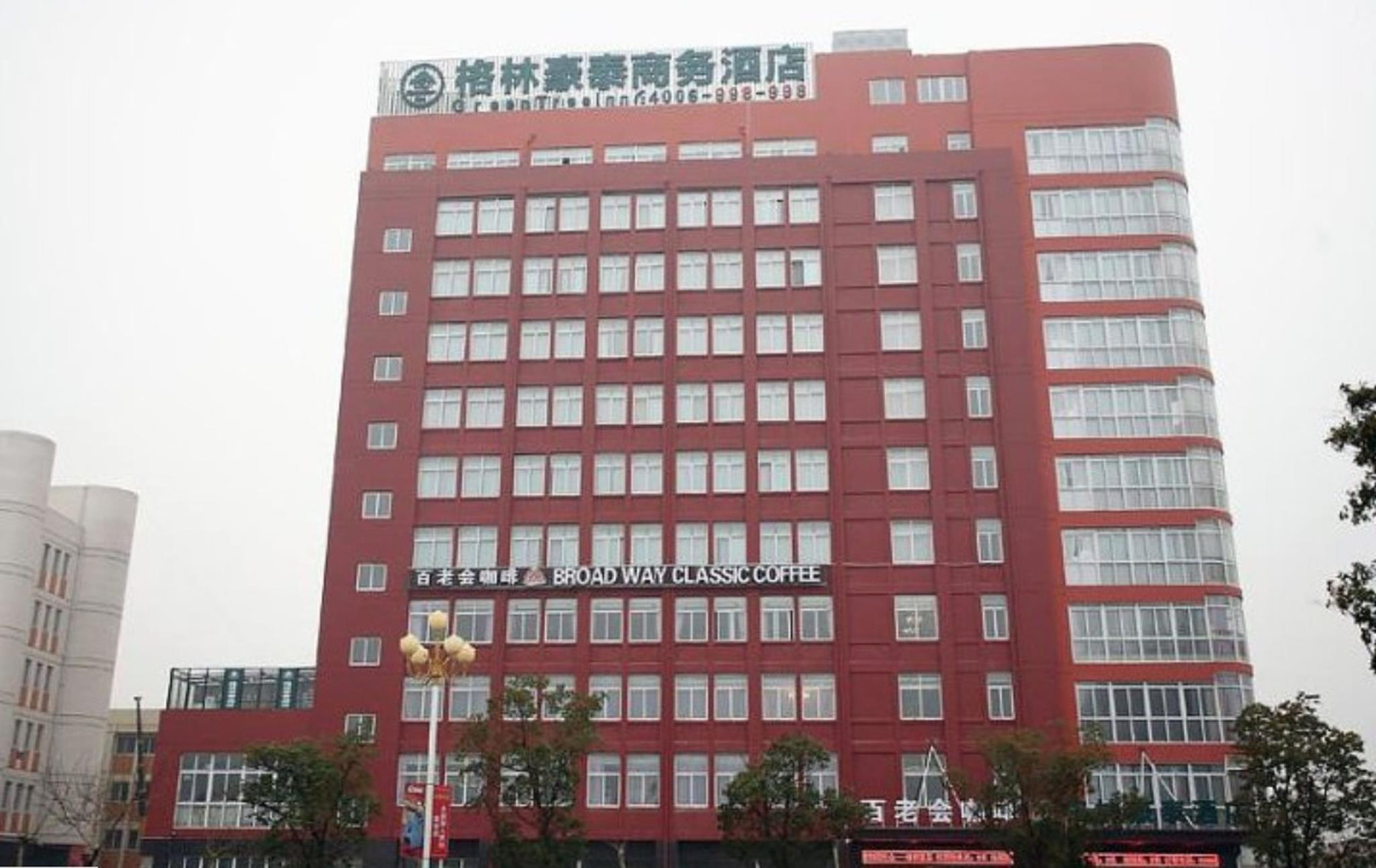 GreenTree Inn HuaiAn Xiangyu Avenue International Mall Business Hotel