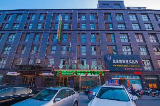 그린트리 인 옌청 졘후 이스트 후이원 로드 콜럼버스 스퀘어 비즈니스 호텔