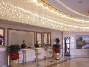 格林聯盟錫林浩特貝子廟大街酒店