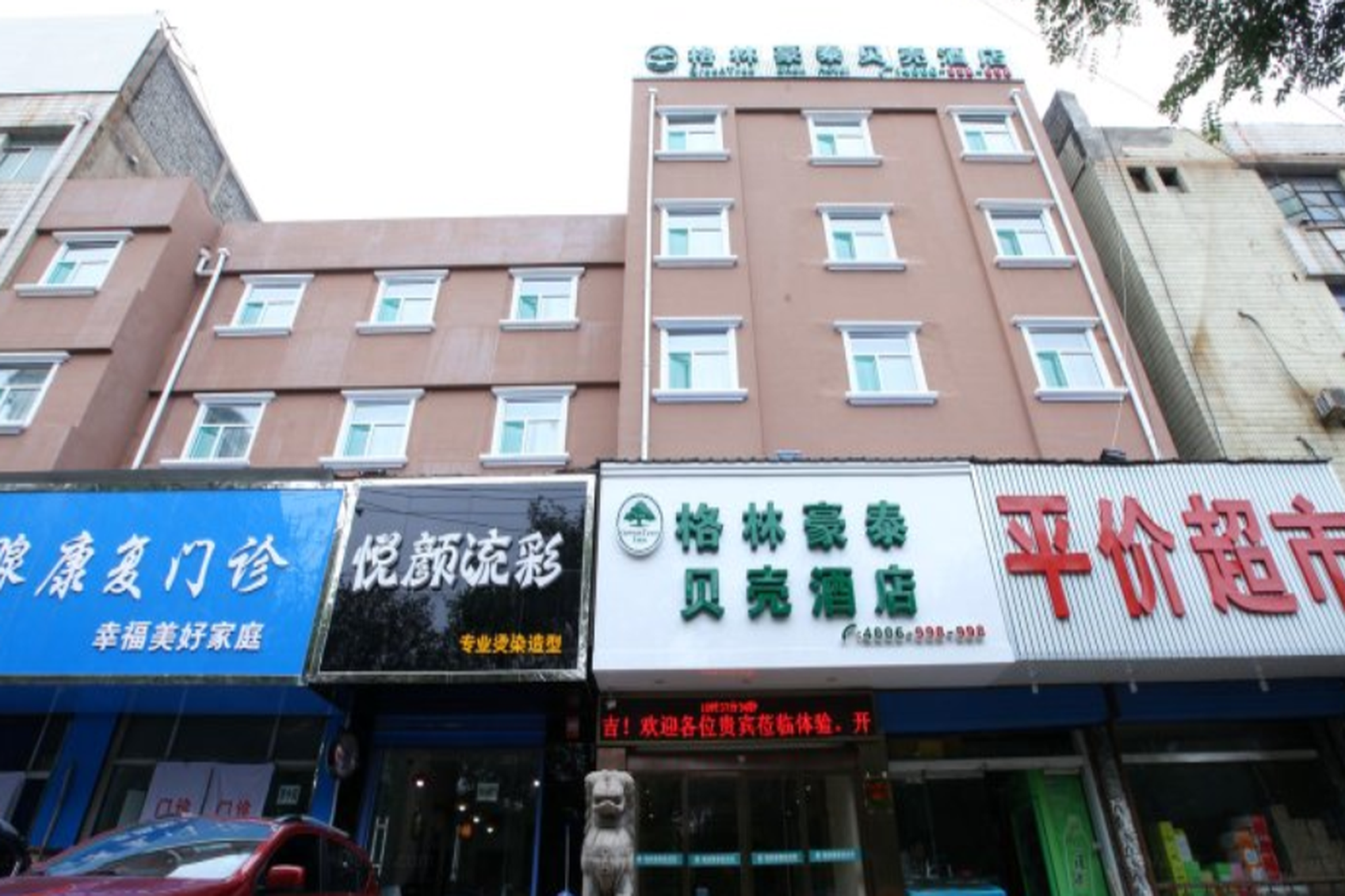 GreenTree Inn YunCheng South of Railway Station North FengHuang Road Shell Hotel , Yuncheng