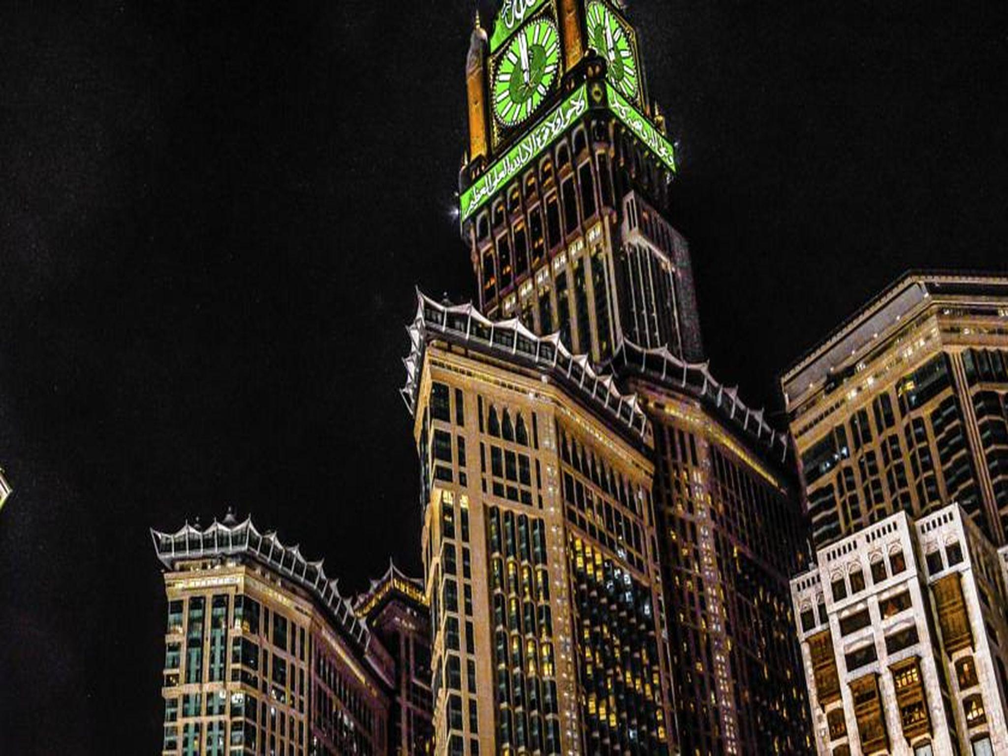 Al Saraya Ajyad Hotel,