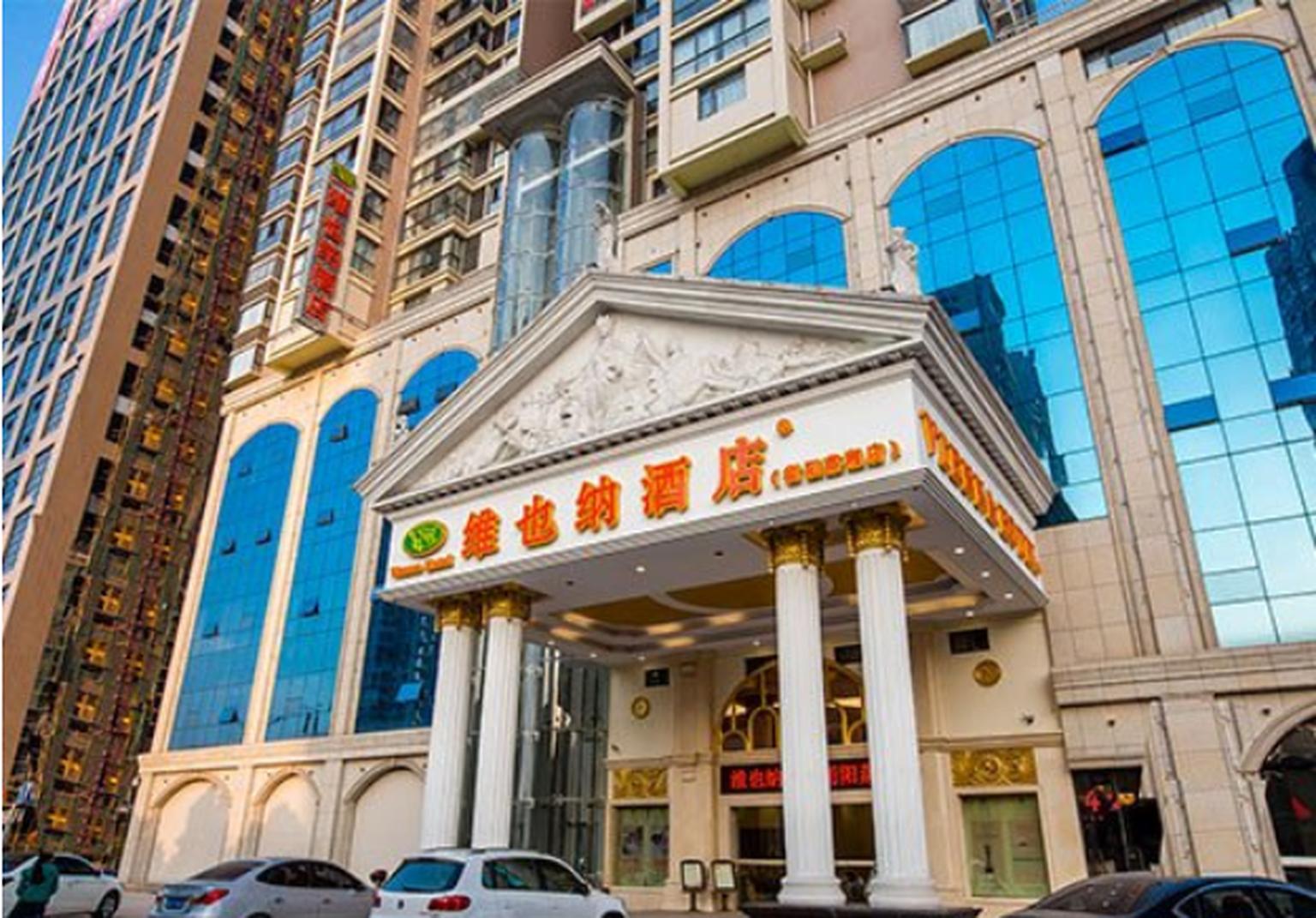 Vienna Hotel Hengyang Zhengxiang Branch, Hengyang