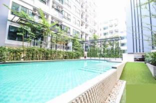 Cozy Condo near BITEC & BTS - Bangkok