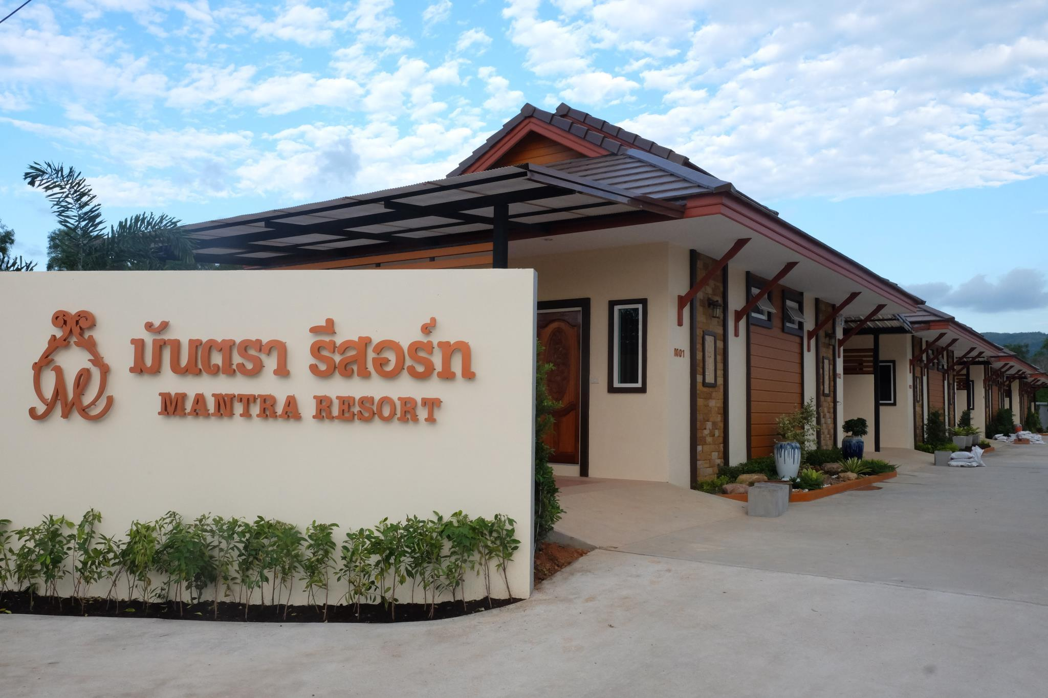 Mantra Resort, Muang Songkhla