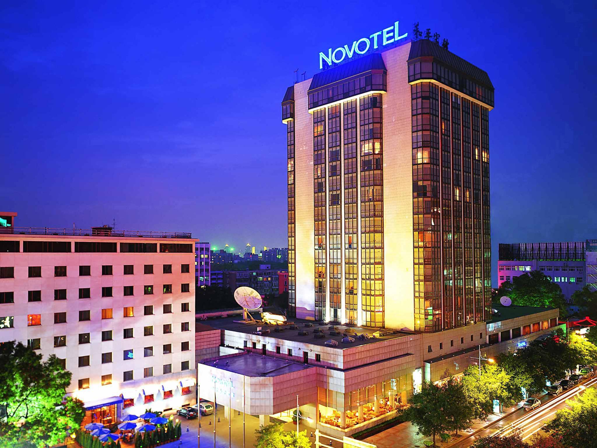 Novotel Peace Beijing Hotel,Beijing
