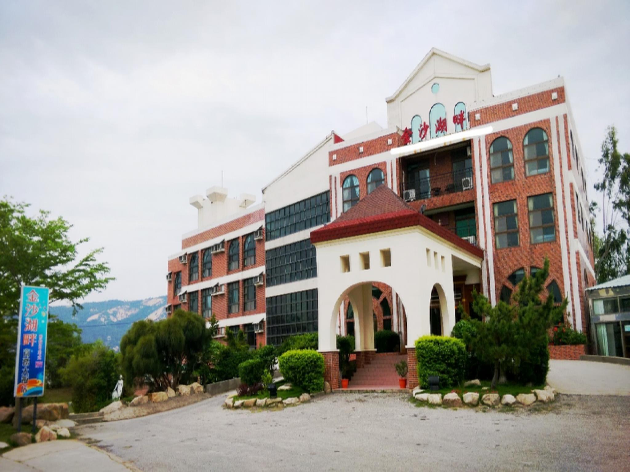Jinsa Lakeside View Resort, Kinmen