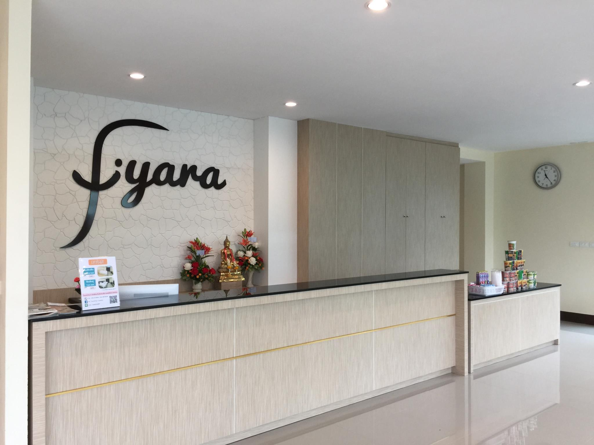 Iyara Hotel Nongkhai, Muang Nong Khai