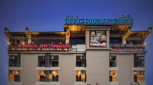Thousand-Ten Thousand Residence & Hotel, Bangkhuntien