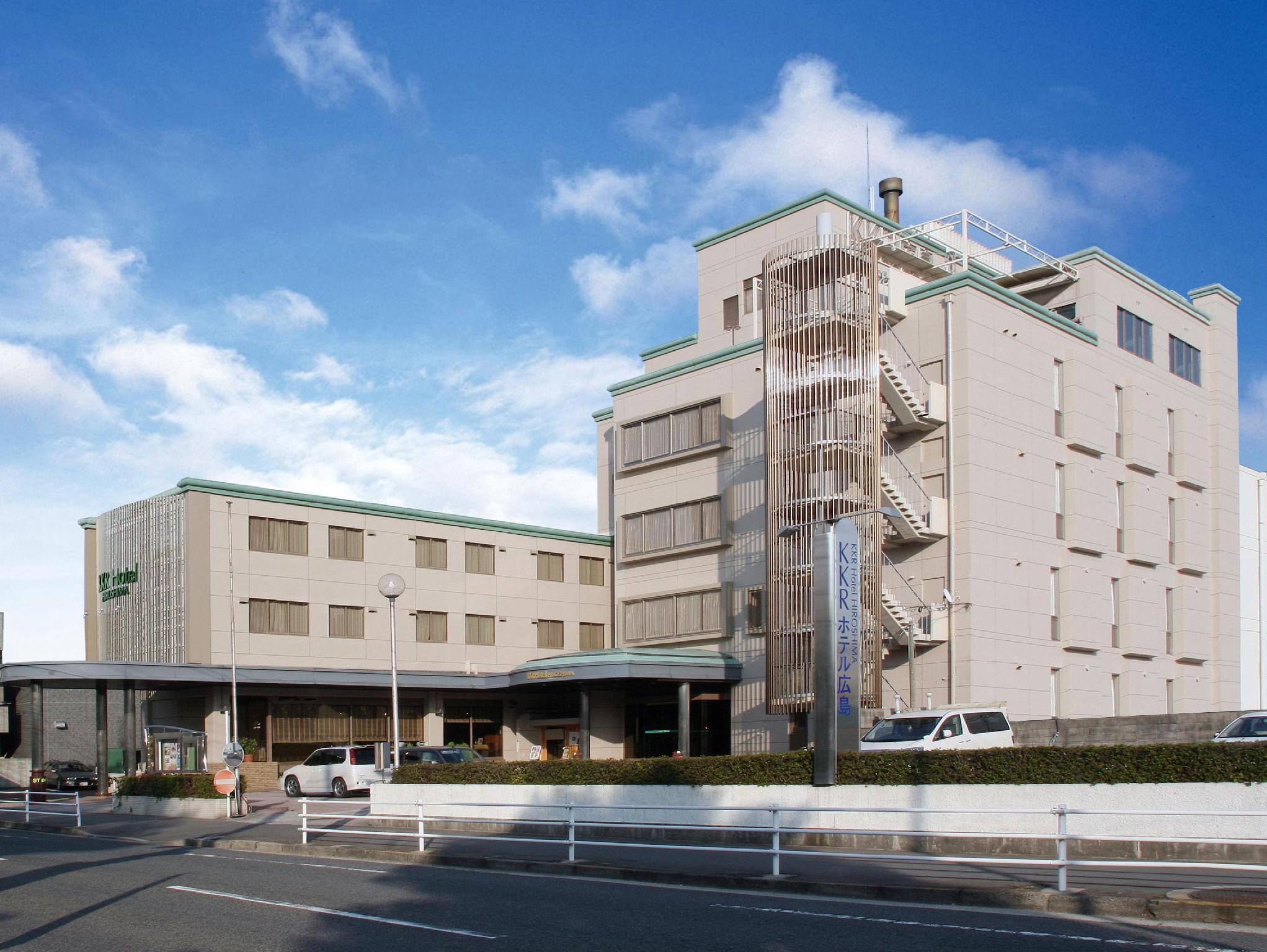 KKR Hotel Hiroshima
