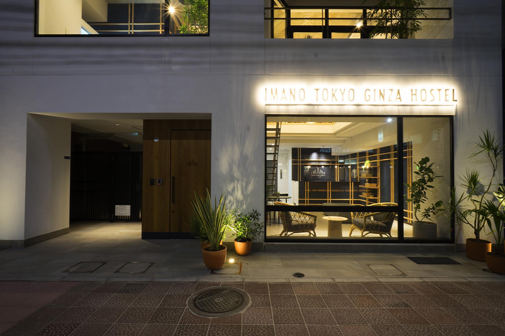 東京 銀座旅館|舒適大床.文青必住:IMANO東京銀座青年旅館 (IMANO TOKYO GINZA HOSTEL)