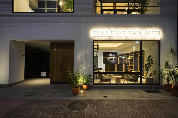 BUDGET:Imano Tokyo Ginza Hostel