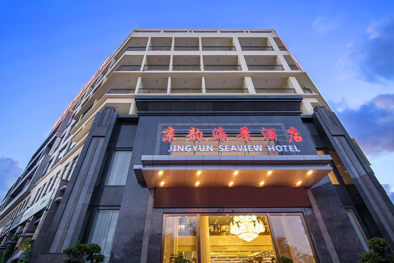 Jing Yun Sea View Hotel