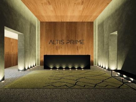 Altis Prime Hotel, Lisboa