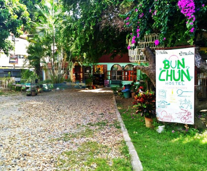 Bunchun Hostel