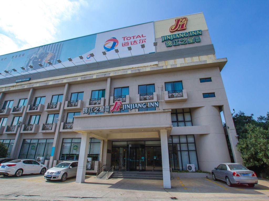 Best Price On Jinjiang Inns Shanghai Pudong Airport In Shanghai   Reviews