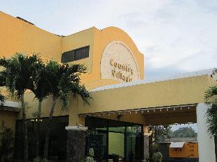 컨트리 빌리지 호텔