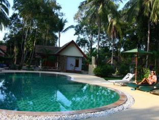Phalarn Inn Resort - Koh Samui