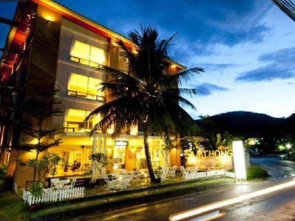 Samthong Resort Koh Samui