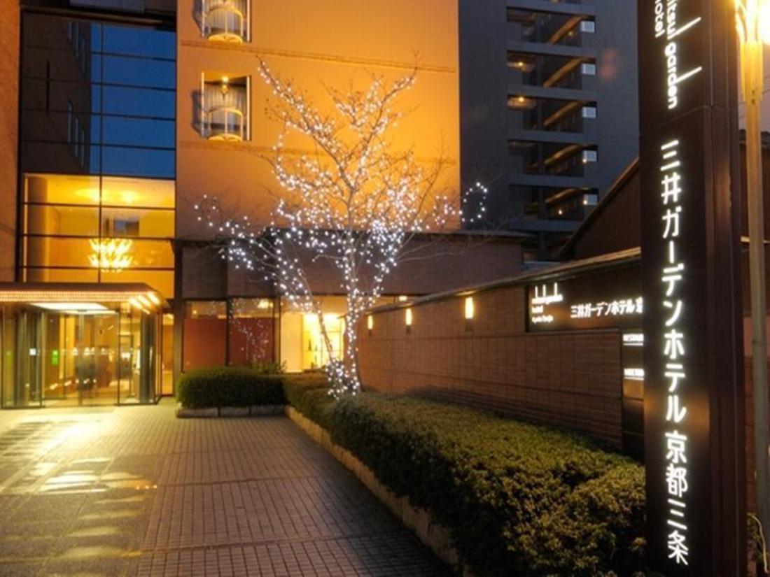 Image result for 三井花園酒店京都三條