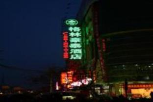 GreenTree Inn Huaian Chuzhou Avenue Zhou Enlai Memorial Hall Hotel