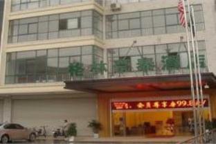 GreenTree Inn Hotel - Nantong Tongzhou Bus Station Express, Nantong