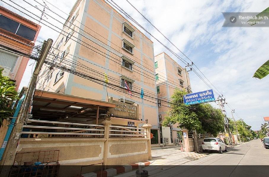 Homeplace Residence, Wang Thonglang