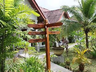 White Lodge Chalet, Langkawi