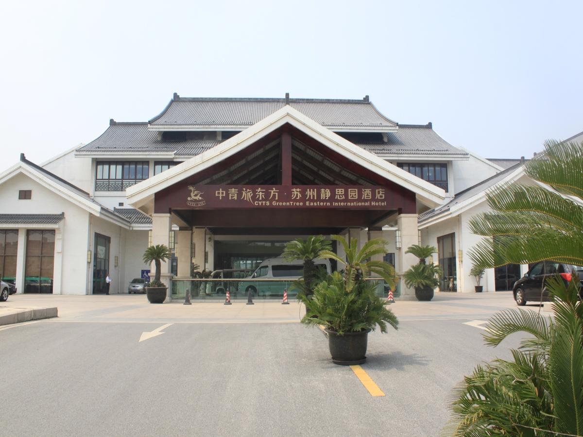 CYTS Eastern Jingsi Garden Rosort Suzhou