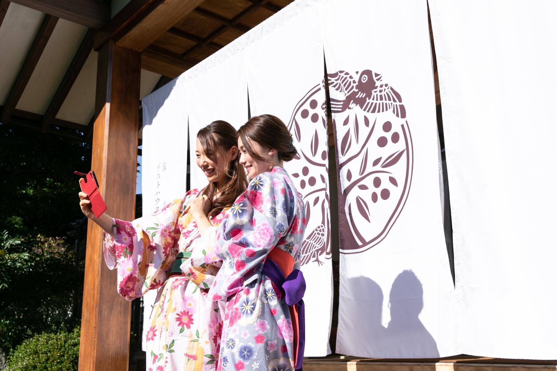 Onsen Guesthouse Aobatonosu, Matsue