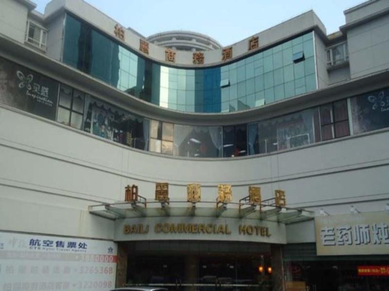 Baili Hotel Zhuhai, Zhuhai