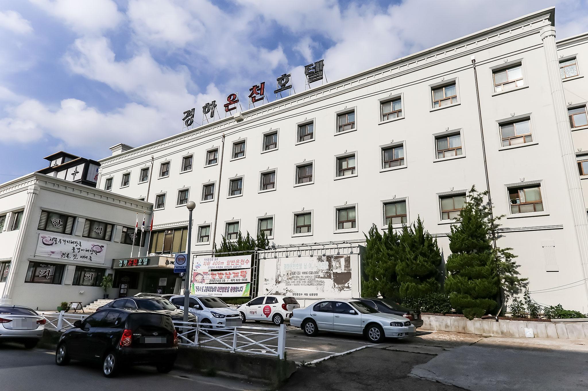 Kyungha Spa Hotel, Yuseong