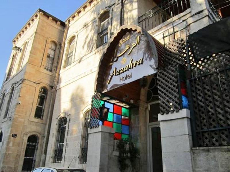 Azzahra Hotel Jerusalem, Jerusalem