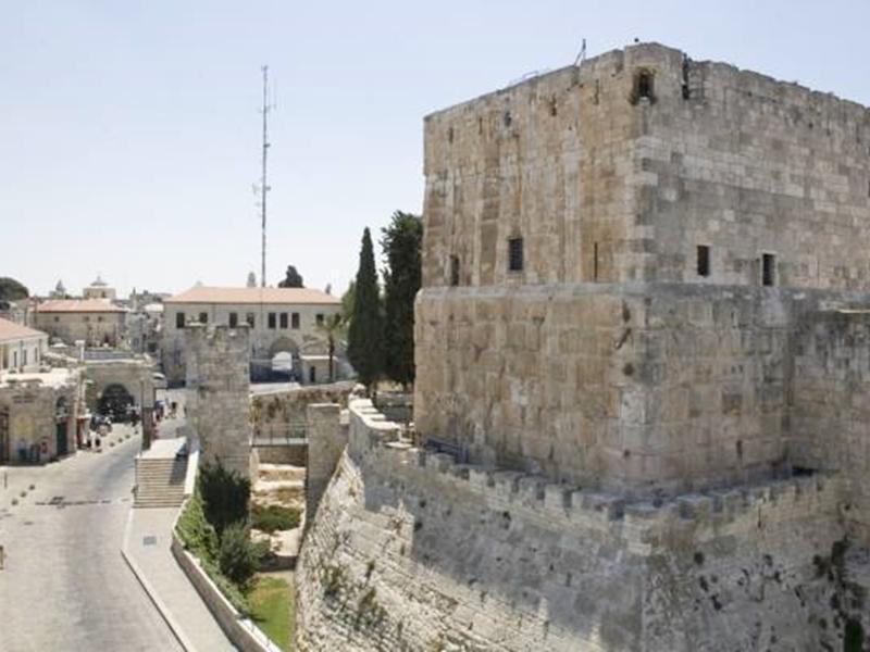 Petra Hostel, Jerusalem
