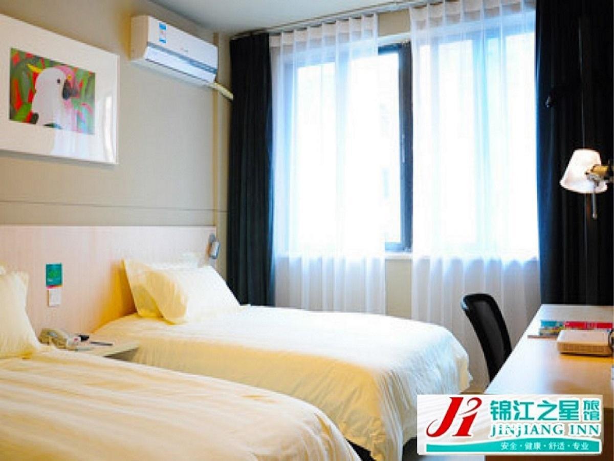 Jinjiang Inn Changzhi Municipality Nanyuan, Changzhi