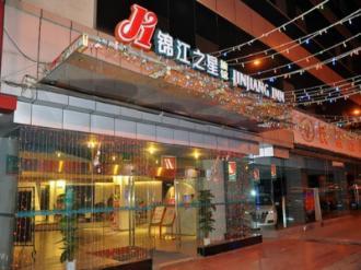 Jinjiang Inn E'ling Cultural and Creative Second Factory