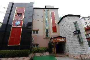 하이 호텔
