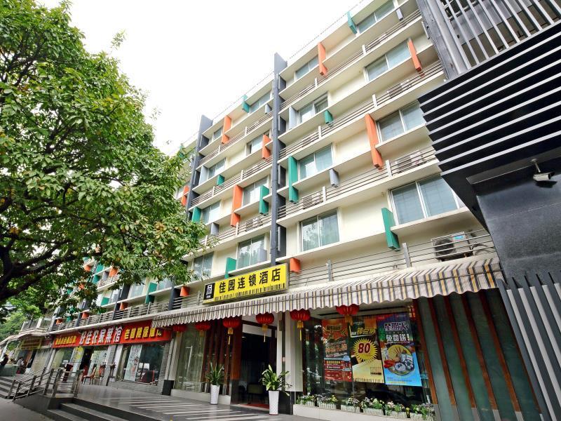 4th Zhongshan Road Garden Inn, Guangzhou