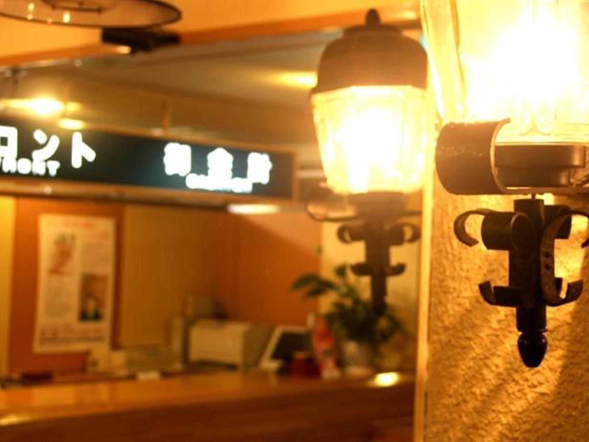 Fuji Royal Hotel Kawaguchiko, Fujikawaguchiko