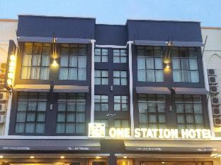 One Station Boutique Hotel