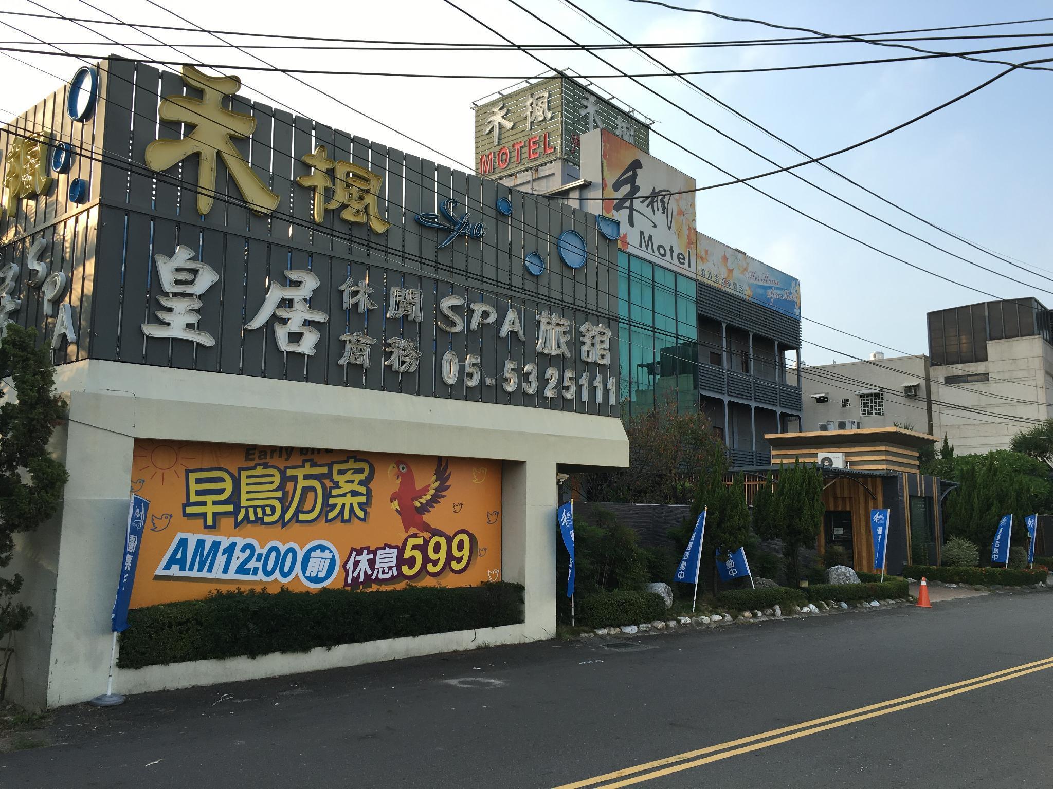 Her Home Spa Motel Douliu, Yulin