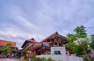 Mina Garden Villa Resort - Chiang Mai