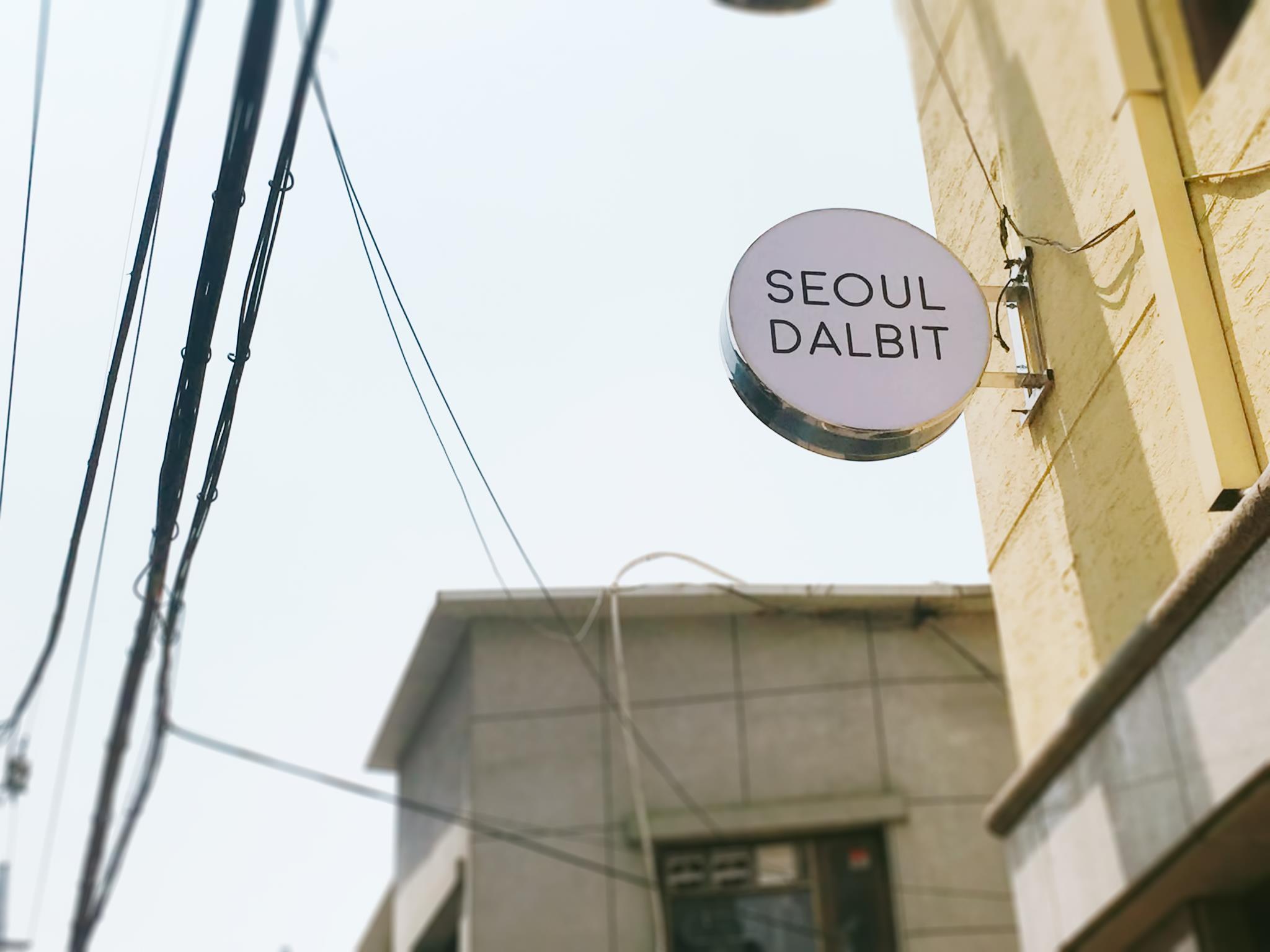 Seoul Dalbit DDP guesthouse,Seodaemun Station