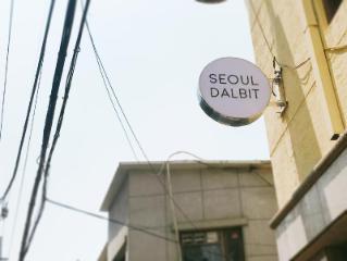 Seoul Dalbit DDP-gæstehus