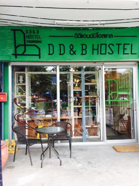 DD&B Hostel