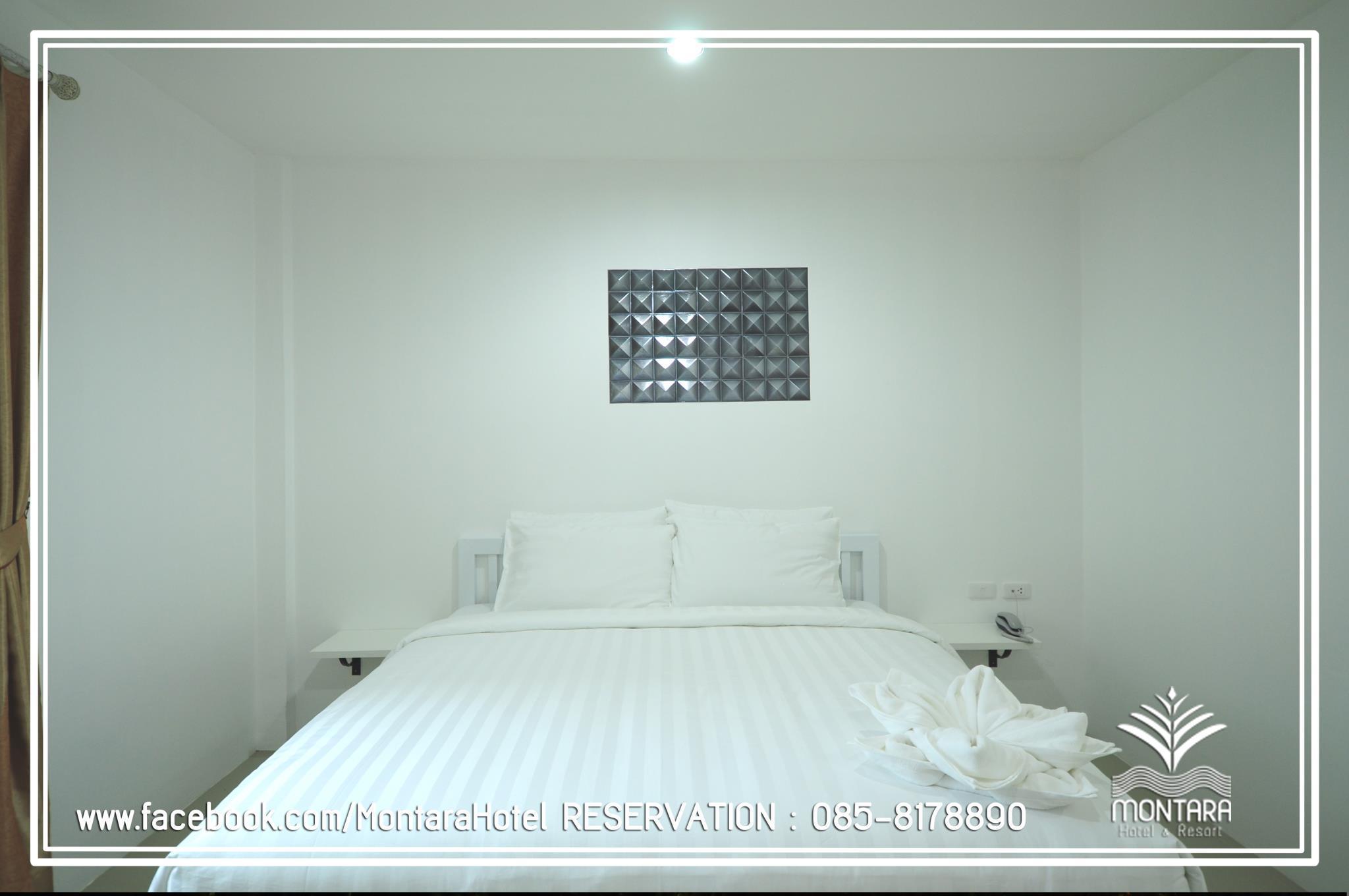 Montara Hotel and Resort Korat, Muang Nakhon Ratchasima