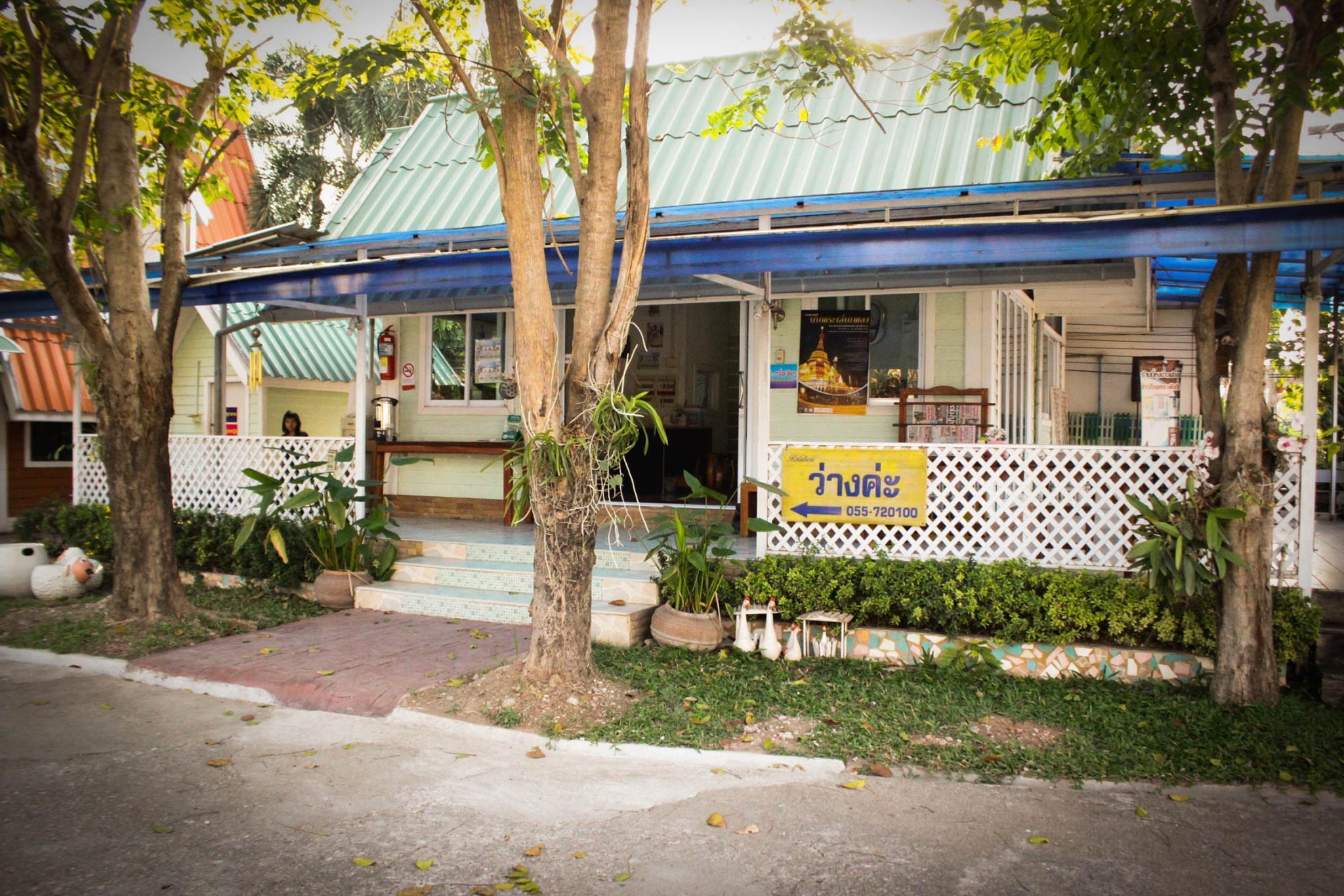 Rainbow House Resort, Mueang Kamphaeng Phet
