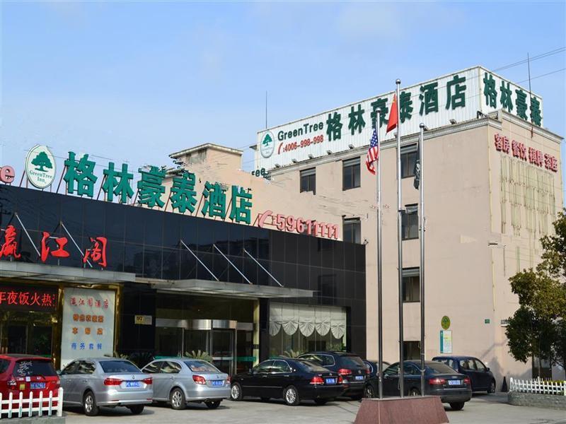 GreenTree Inn Chongming Nanmen Express Hotel, Shanghai