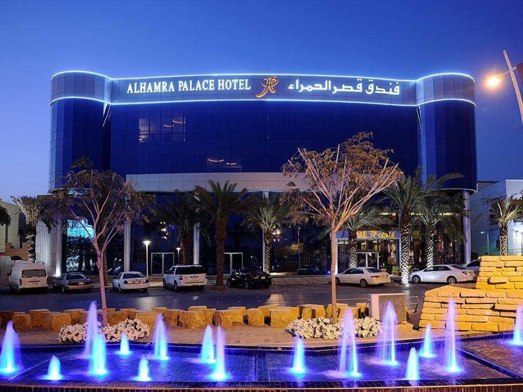 Best Price on Al Hamra Palace Hotel - Riyadh in Riyadh